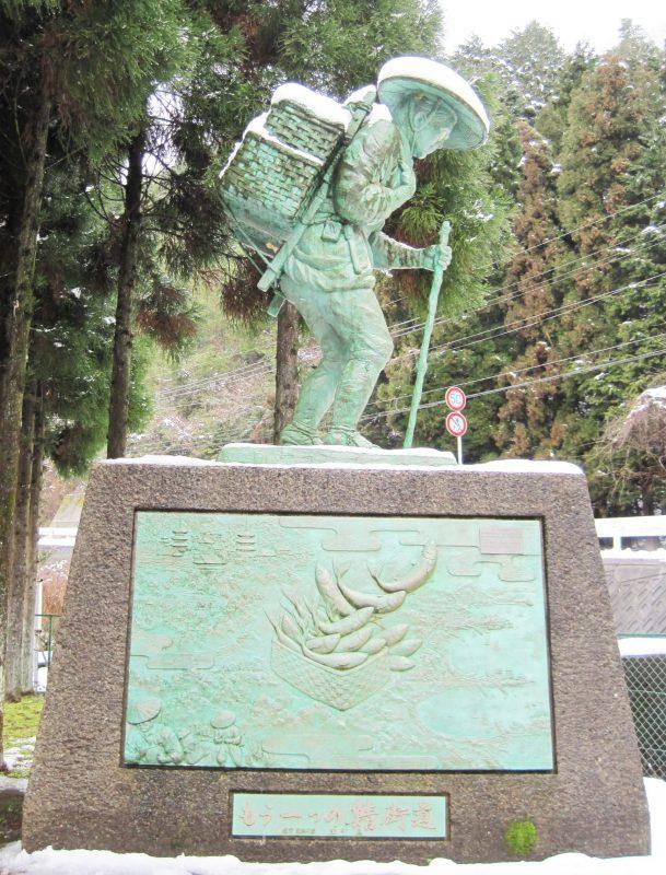 西の鯖街道銅像